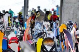 Nowy Targ Atrakcja Wypożyczalnia nart biegowych DANIEL-SKI