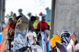 Nowy Targ Atrakcja Wypożyczalnia rakiet śnieżnych DANIEL-SKI