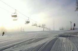 Spytkowice Atrakcja Stacja narciarska Kompleks Beskid Spytkowice