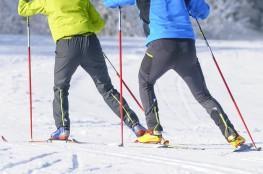 Poręba Wielka Atrakcja Wypożyczalnia nart biegowych Koninki