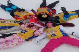 Bukowina Tatrzańska Atrakcja Przedszkole narciarskie Dimbo